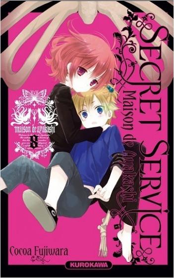 Secret Service - Maison de Ayakashi - tome 08