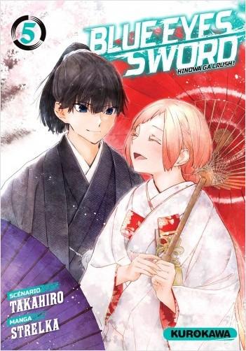 Blue Eyes Sword - Tome 05