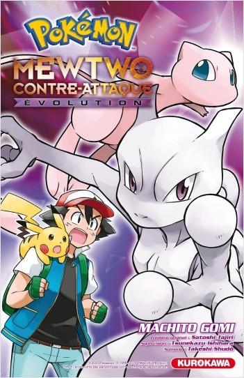 Pokémon, le film : Mewtwo Contre-Attaque Évolution
